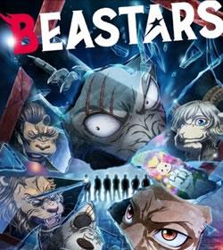 【BEASTARS(1期~2期)】アニメの感想評価と最終回のネタバレ考察