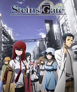 STEINS;GATE(シュタインズゲート)