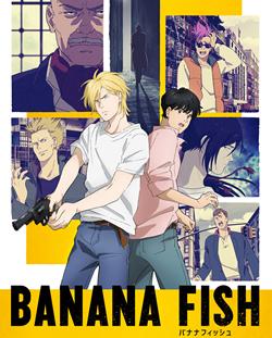 【BANANA FISH(バナナフィッシュ)】アニメ感想評価とネタバレ考察